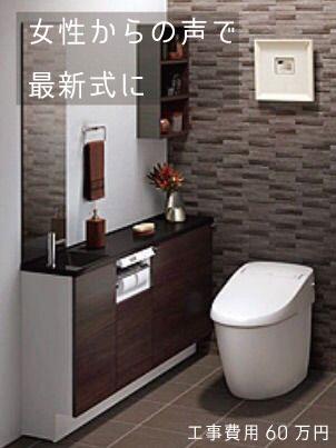 トイレも最新式で清潔